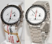Omega Speedmaster Moonwatch 311.32.42.30.04.001