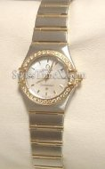 Omega Constellation Ladies Mini 1267.70.00